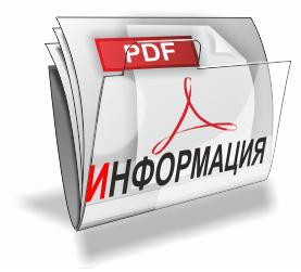 РЕГЛАМЕНТ МОТОАРМИЯ 2017