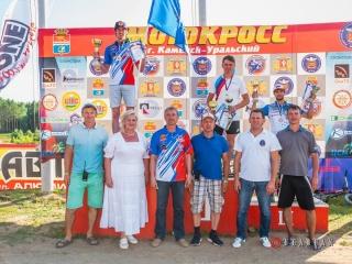 Kamensk_05